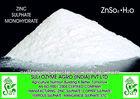Zinc Sulphate Agriculture Fertilizer manufacturer
