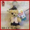 Yangzhou supplier pirate plush bear toy stuffed keychain wholesale