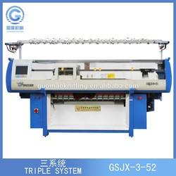 14GG three system single carriage full auto flat knitting machine GSJX-3-56