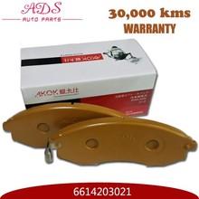 Pastillas de freno para Ssangyong MB100 / Istana OEM : 6614203021