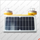 solar power emergency light