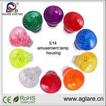 led amusement lamp housing E14 E10 led cover fitting lamp
