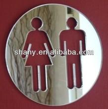 12cm M&F Mirrored Acrylic TOILET Door Sign