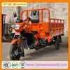 made in china 300cc trike motorcycle/ water cooled three wheels/ diesel motorcycles sale