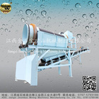2014 Jinshibao High Spray Small Gold Mining For Rock Gold To Wash Gold