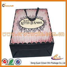 Favorites Compare Industry pioneer manufacturers hot sale paper bags ,custom printed paper bread bags in Dongguan