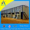 prefab steel houses, light steel house