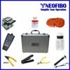 FTTH fiber optic fusion splicing tool kit FTTH-TK03