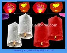 fashionable chinese wish flying lanterns,paper lanterns flying lanterns for wishing