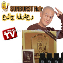 Sunburst hair loss rosemary oil for hair growth products