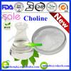 Choline Hydrogen Tartrate,l(+)Choline Bitartrate