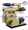 YZZL300H high quality and best price animal feed pellet machine