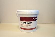 Keisoukun Paint - Natural Indoor Paint