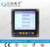 CE Approved LCD Display Intelligent Multifunction Network Three-phase Meter With RS485 Communication