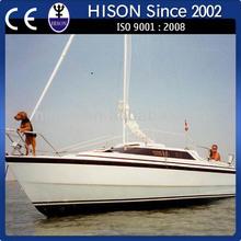 Hot summer selling factory china manufacturing sailing ship