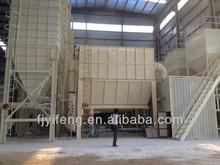 Minerals Stone Grinding Mill & Mine Mill & Stone powder machine
