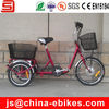 2014 hot selling electric tricycle(JSE501)