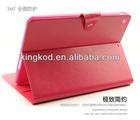 U like phone leather case for ipad5