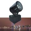 Entertainment equipment outdoor light for sale