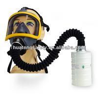 Gas and Vapor Cartridges Mask