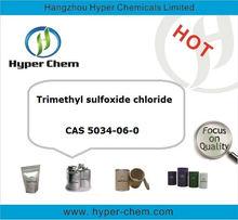 HP8055 CAS 5034-06-0 Trimethyl sulfoxide chloride