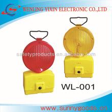 rotary warning light WL001