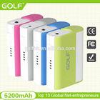universal portable power bank 5200mAh for smarthone
