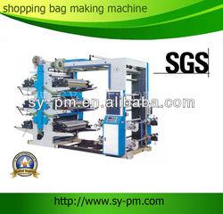 6 Color plastic bag printing machine malaysia