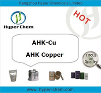 HP7012 Cosmetic peptide AHK-Cu / AHK Copper peptide Trade assurance