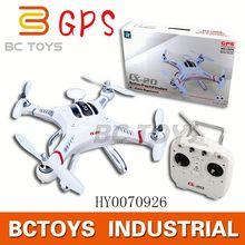 Model toys CX-20 2.4G 6AXIS 4CH FPV/GPS RC Quadcopter/drone/ufo/saucer/X-Dart dji phantom 2 vision quadcopter