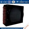 single fan QC Series Model QC-185 cold room freezer room freezer storage heat exchanger air cooled Condenser