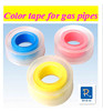 Colourful ptfe tape for gas pipes