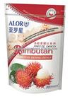 Freeze Dried Rambutan