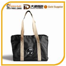 shopping bag foldable high end shopping bag cheap printed shopping bags