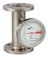 F56 Metal Tube Variable Area Magnetic Float Boiler steam Rotameter/Flow Meter