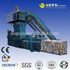 AUPU EPM automatic paper baling machine