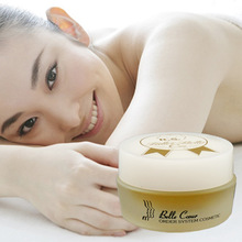 "Skin whitening face cream for men ""Fuller Belle C60 premium Gel"" with fullerene made in Japan"