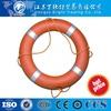 2014 new ais buoy manufacture wholesale
