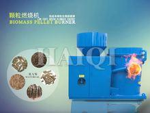 industrial automatic energy saving biomass fire place/pellet burner/pellet stove 0086 18703680693 for boiler