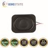 2W 4ohm 85dB Micro speaker transducer 30*40mm (Square) speaker
