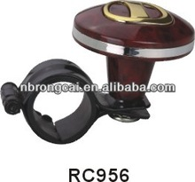 RC956 steering wheel spinner