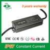 constant current led driver 70w IP67 waterproof 2100ma for led display 3 years warranty