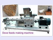 puff extruder for making fish feed,floating fish feed making machine
