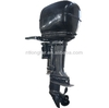 40hp Electric Outboard Diesel Engine