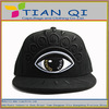 eye absorption and black fashionable snapback caps