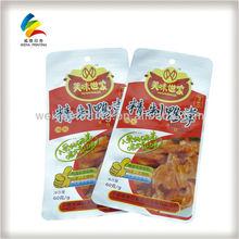 vacuum bag,retort bag using pasteurization for milk,meat packaging