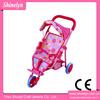 2014 modern design metal doll stroller toy