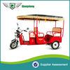cloth fibre roof electric pedicab rickshaw for passenger