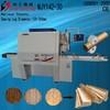 Shengong log wood processing machine,MJY142-30