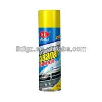 Car AC Repair Cleaner